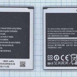 Аккумуляторы - Аккумулятор B150AE для телефона Samsung GT-i8260/GT-i8262/SM-G3500 Galaxy Core/S, 0