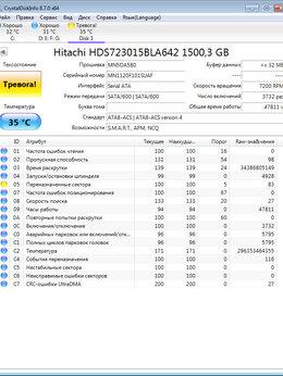Внутренние жесткие диски - HDD от 500Gb, 0