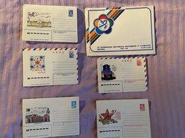 Конверты и почтовые карточки - Почтовые конверты СССР , 0