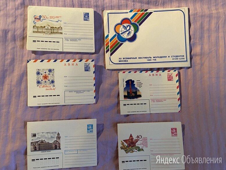 Почтовые конверты СССР  по цене 100₽ - Конверты и почтовые карточки, фото 0