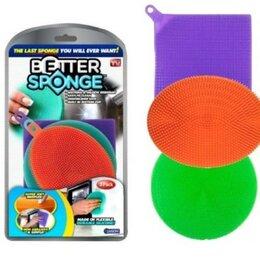Посуда - Силиконовые губки для мытья посуды Better Sponge 3 в 1 16811-31, 0