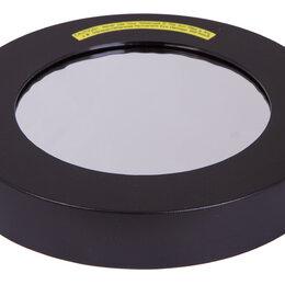 Аксессуары и запчасти - Солнечный фильтр Sky-Watcher для MAK 127 мм, 0