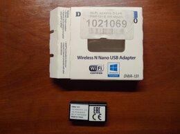 Оборудование Wi-Fi и Bluetooth - D-Link DWA-131, 0