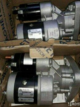 Электрика и свет - Генератор Стартер МТЗ 80 82 320 Т16 Т25 Т28 Т40…, 0