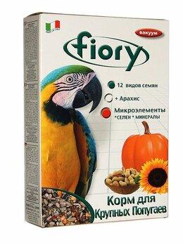 Корма - FIORY корм для крупных попугаев Pappagalli  700 г, 0