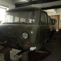 Спецтехника и навесное оборудование - УАЗ 3909, 2006, 0