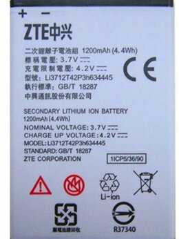 Аккумуляторы - Аккумулятор МТС Smart Start Sim Lock/ZTE V815W…, 0
