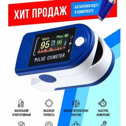 Приборы и аксессуары - Пульсоксиметр новый, 0