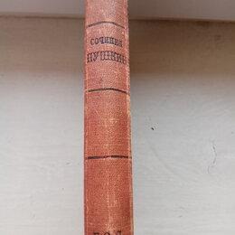 "Антикварные книги - Антикварная книга А.С. Пушкин ""Онегин"" 1887 года, 0"