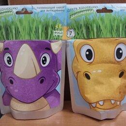 Настольные игры - Набор для выращивания динозаврик, набор для детского творчества., 0