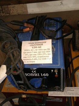 Сварочные аппараты - Трансформатор сварочный ТДМ-160, 0
