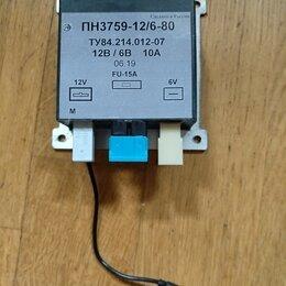 Эхолоты и комплектующие - Преобразователь напряжения ПН3759 -12/6VDC для эхолотов на лодке., 0