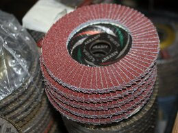 Для шлифовальных машин - круги лепесковые зерно 40/ 125 мм, 0