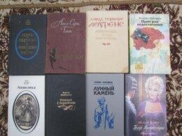 Художественная литература - Д. Лондон. Белый клык. 1983 год, 0