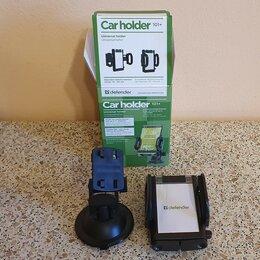Держатели мобильных устройств - Автомобильный держатель Defender Car holder 101+ 5, 0