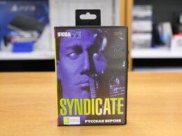 Игры для приставок и ПК - Картридж Sega Syndicate, 0
