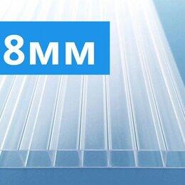 Поликарбонат - Сотовый поликарбонат 8 мм, 0