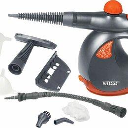 Пароочистители - Пароочиститель Vitesse VS-330, 0