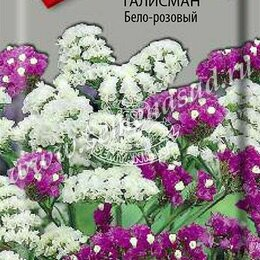 Дизайн, изготовление и реставрация товаров - Статица Талисман Бело-розовый (Поиск), 0