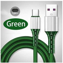 Зарядные устройства и адаптеры - USB Type C кабель для быстрой зарядки и передачи…, 0