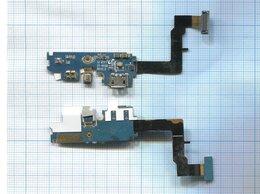 Шлейфы - Шлейф разъема питания для Samsung Galaxy S II…, 0