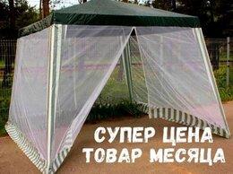Тенты - Шатер с москитной сеткой садовый , 0