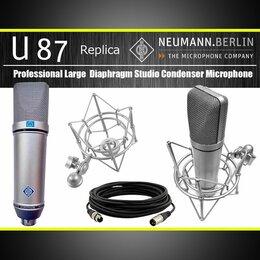Оборудование для звукозаписывающих студий - U87(replica by Neumann) - студийный микрофон, 0