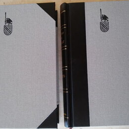 Искусство и культура - книги 5 томов Шекспир,БВП,издание Брокгауз и Ефрон, 1902 год , 0