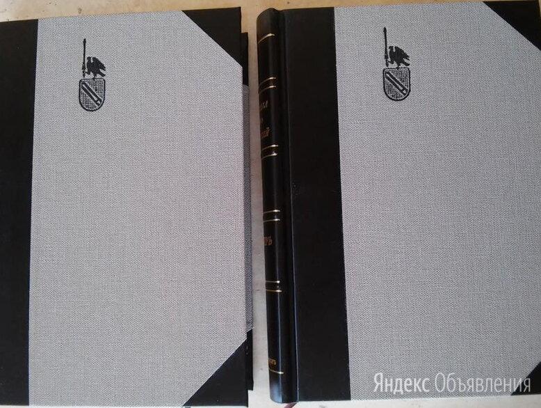 книги 5 томов Шекспир,БВП,издание Брокгауз и Ефрон, 1902 год  по цене 48000₽ - Искусство и культура, фото 0