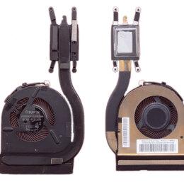 Кулеры и системы охлаждения - Система охлаждения к Lenovo ThinkPad A475, p/n:…, 0