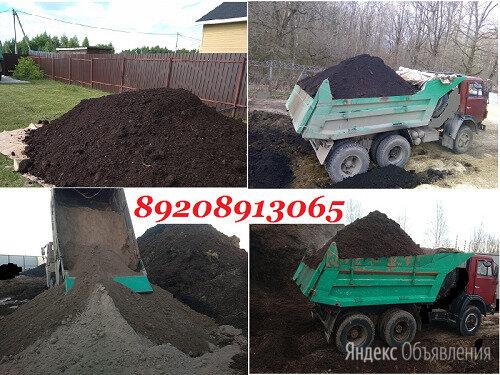 чернозём,навоз,земля,перегной,дрова,земля по цене не указана - Субстраты, грунты, мульча, фото 0