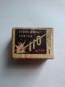 Этикетки, бутылки и пробки - Спичечный коробок СССР 1970г, 0