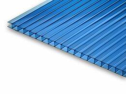 Поликарбонат - Сотовый поликарбонат синий 6000х2100х10мм, 0