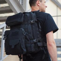 Рюкзаки - Рюкзак тактический, 0