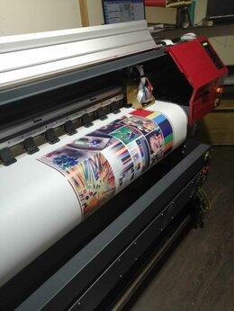 Полиграфическое оборудование - Широкоформатный принтер 1,6 м ....…, 0
