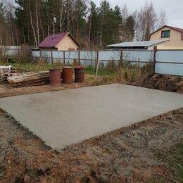 Готовые строения - Монолитный фундамент (плита, ленточный), стяжка пола, 0