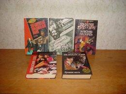 """Художественная литература - Книги """"девяностых"""": классика, детективы, 0"""