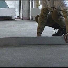 Архитектура, строительство и ремонт - Стяжка пола, 0