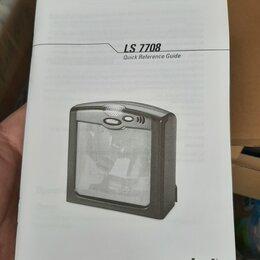 Сканеры считывания штрих-кода - Сканер штрихкодов Symbol LS 7708, 0