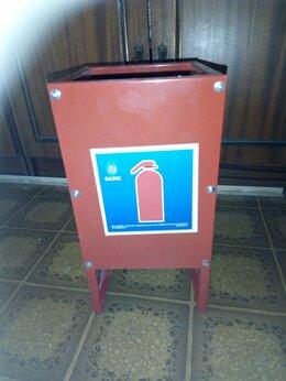 Противопожарное оборудование - подставка под огнетушитель, 0