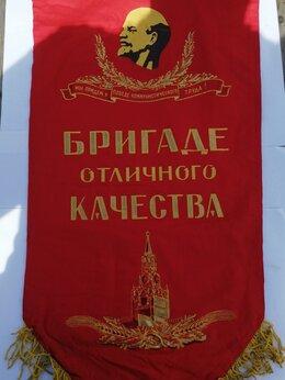 Флаги и гербы - Вымпел, 0