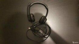 Наушники и Bluetooth-гарнитуры - USB гарнитура Logitech Stereo Headset H390, 0