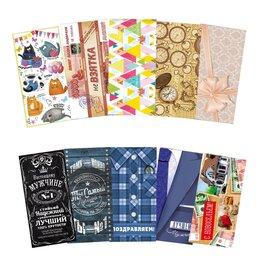 Конверты и почтовые карточки - Конверт для денег «Самый классный праздник», 10 шт., 0
