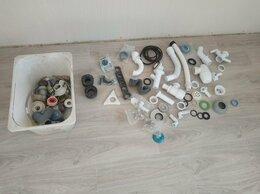Комплектующие - Сантехника пластик россыпь, 0