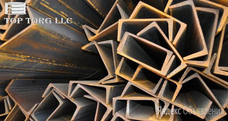 Швеллер по цене 250₽ - Металлопрокат, фото 0