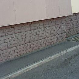 """Облицовочный камень - Плитка фасадная облицовочная""""Английский камень""""для цоколя, 0"""