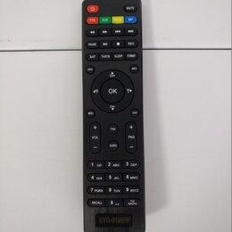 Спутниковое телевидение - Пульт для ресиверов Телекарта, 0