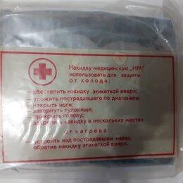 Тенты - Спасательное термоодеяло, 0