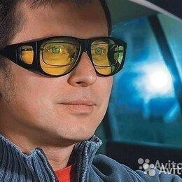 Очки и аксессуары - Удивительные водительские очки, 0