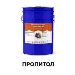 Пропитки - Обеспыливающая пропитка для бетона - ПРОПИТОЛ…, 0